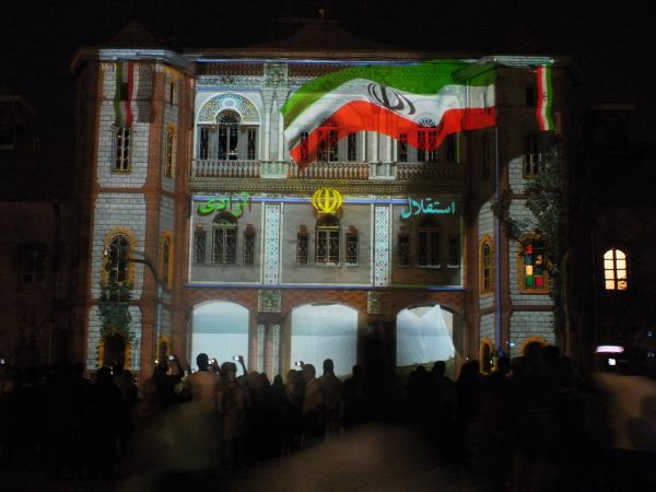 Ghazagh Khaneh 3D Mapping Projection